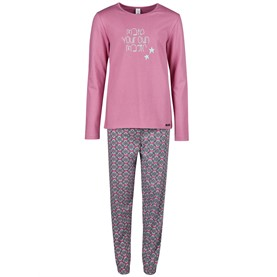 Pijama Skiny Cosy Night Roba interior Bonet